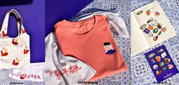 Sidersonline – Local Brand that creates Fun Tees, Bags and Accessories, Our Parenting World