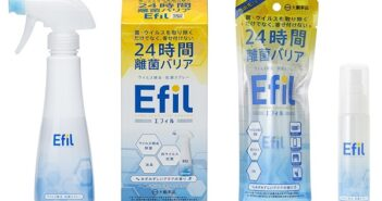 Efil : An All-New Anti-Bacterial and Anti-Viral Disinfectant with 24-Hour Effectiveness to Protect You and Your Loved Ones, Our Parenting World